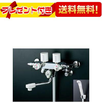 【全品送料無料!】【プレゼント付き】[KF53N3]KVK 栓金具 ソーラー2ハンドルシャワー 水栓 ケーブイケー