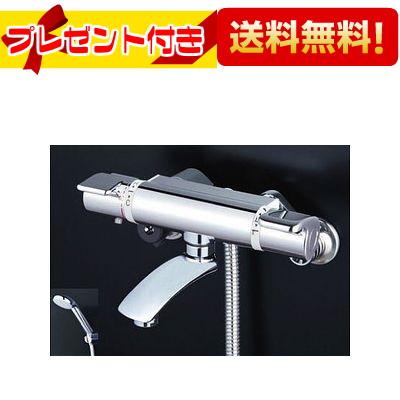 【全品送料無料】【プレゼント付き】[KF890]KVK 栓金具 サーモスタット式シャワー 水栓 ケーブイケー