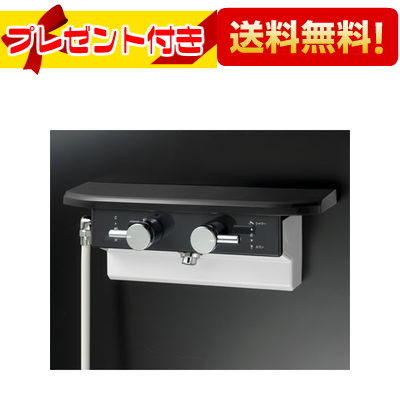 【全品送料無料!】【プレゼント付き】[KF619RB]KVK 栓金具 ボックス型サーモスタット式シャワー 水栓 ケーブイケー