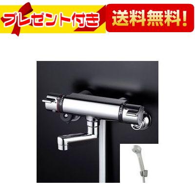 【全品送料無料!】【プレゼント付き】[KF800TN]KVK 栓金具 サーモスタット式シャワー 水栓 ケーブイケー 80mmパイプ付