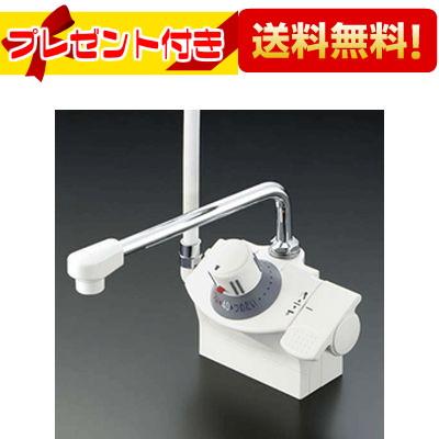 【全品送料無料!】【プレゼント付き】[KF821R]KVK 栓金具  浴室用 デッキ形 サーモスタット式シャワー(左側仕様)