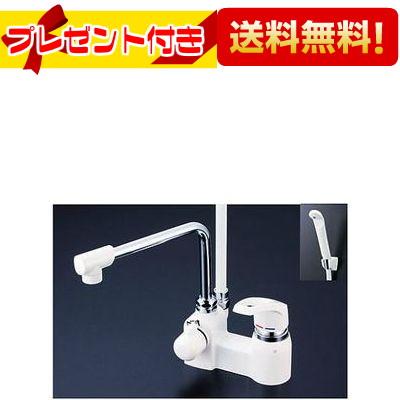 【全品送料無料!】【プレゼント付き】[KF6004]KVK 栓金具 デッキ形シングルレバー式シャワー(旧品番:KF160M)