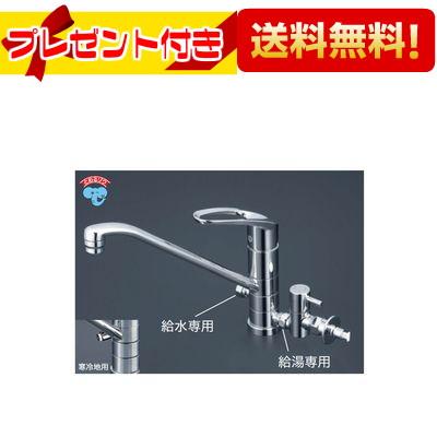 【全品送料無料!】【プレゼント付き】[KM5041TTU]KVK 栓金具 シングルレバー混合栓 台所 ケーブイケー