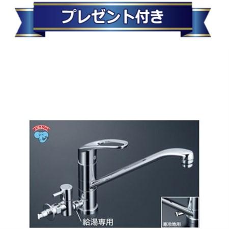 【全品送料無料!】【プレゼント付き】[KM5041HTTU]KVK 栓金具 シングルレバー混合栓 台所 ケーブイケー