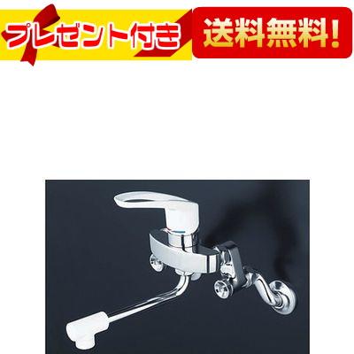 【全品送料無料!】【プレゼント付き】[KM5000U]KVK 栓金具 取替用シングルレバー式混合栓 ケーブイケー