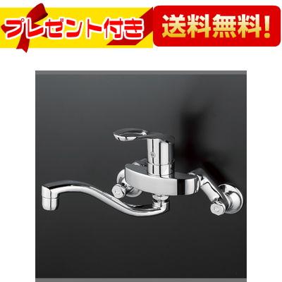 【全品送料無料!】【プレゼント付き】[KM5000TH]KVK 栓金具 シングルレバー混合栓 台所 ケーブイケー