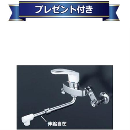 【全品送料無料!】【プレゼント付き】[KM5000HASJ]KVK 栓金具 シングルレバー式混合栓(伸縮自在パイプ付220mm~350mm) ケーブイケー