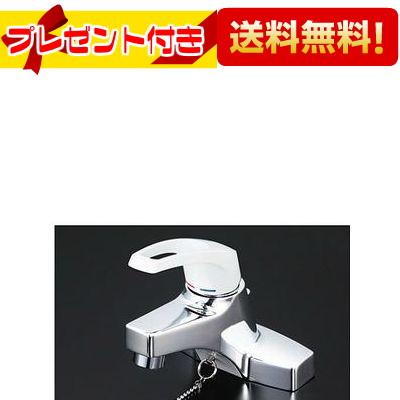 【全品送料無料!】【プレゼント付き】[KM7014T2HP]KVK 栓金具 洗面用シングルレバー式混合栓 ポップアップ式 ケーブイケー(旧品番:KM315HPG)