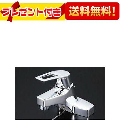 【全品送料無料!】【プレゼント付き】[KM7014THP]KVK 栓金具 洗面用シングルレバー式混合栓 ポップアップ式 ケーブイケー(旧品番:KM315HPGT)