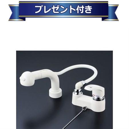 【全品送料無料!】【プレゼント付き】∞[KM8008ZSL]KVK 栓金具 シングルレバー式 洗髪シャワー ケーブイケー 寒冷地用