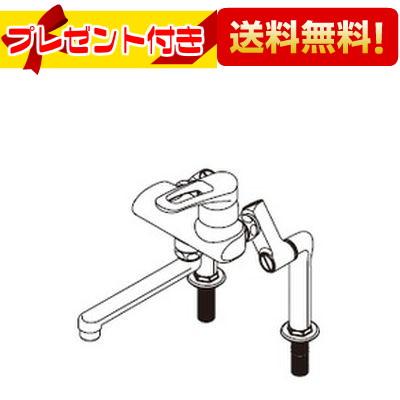 【全品送料無料!】【プレゼント付き】∞[MZ-6N3]◎日本イトミック混合水栓 (混合栓のみ・立ち上がり配管型)(MZ6N3)