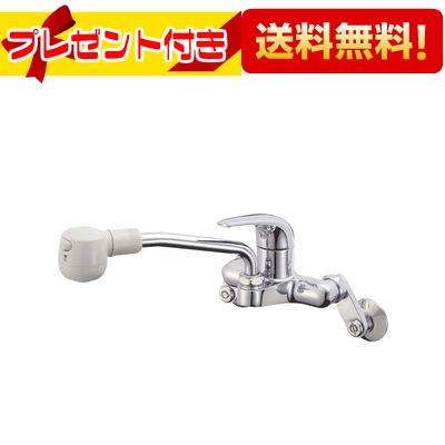 【全品送料無料!】【プレゼント付き】[K270M-13]三栄水栓 水栓金具  シングル切替シャワー混合栓 サンエイ 壁