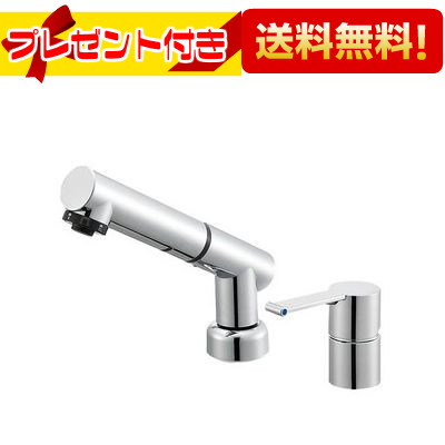 【全品送料無料!】【プレゼント付き】[K37510JVZ-13]三栄水栓 水栓金具 シングルスプレー(シャワー)混合栓(洗髪用) サンエイ