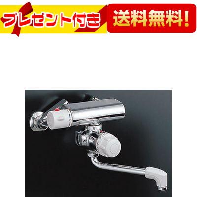 【全品送料無料!】【プレゼント付き】[BF-M340TN]INAX/LIXILサーモスタット付バス水栓   ミーティス 定量止水(壁付タイプ)(寒冷地用)(BFM340TN)