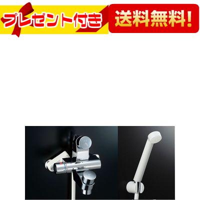 【全品送料無料!】【プレゼント付き】[BF-2142TSD]INAX/LIXIL セルフストップ付シャワーバス水栓  ヴィラーゴ(壁付タイプ)パブリック水栓(BF2142TSD)