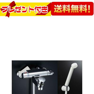 【全品送料無料!】【プレゼント付き】[BF-2141TSD]INAX/LIXIL セルフストップ付シャワーバス水栓  ヴィラーゴ(壁付タイプ)パブリック水栓(BF2141TSD)
