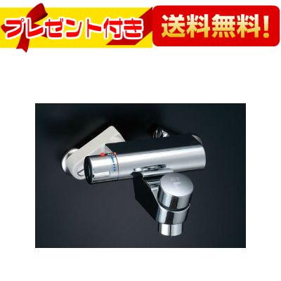 【全品送料無料!】【プレゼント付き】[BF-2341T]INAX/LIXIL セルフストップ付バス水栓  ヴィラーゴ(壁付タイプ)パブリック水栓(BF2341T)