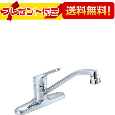 【全品送料無料!】【プレゼント付き】[SF-HB434SYN]INAX/LIXILキッチン用水栓 ツーホール (クロマーレ)(エコハンドル)(寒冷地用)(SFHB434SYN)
