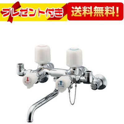 【全品送料無料!】【プレゼント付き】[1099]KAKUDAI/カクダイ ソーラシャワ水栓 カクダイ 4バルブソーラ混合栓