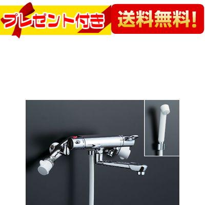 【全品送料無料!】【プレゼント付き】[BF-B145TS]INAX/LIXIL シャワーバス水栓 サーモスタット (他熱源併用)壁付タイプ(ビーフィット)(スプレーシャワー)(BFB145TS)