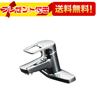 【全品送料無料!】【プレゼント付き】□[TLHG30AER]TOTO 洗面所用水栓 シングルレバー混合栓(取り換え用) (旧品番:TLHG30AE・TLHG30A)