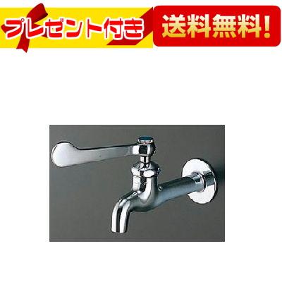 【全品送料無料!】【プレゼント付き】□[T23BQ13]TOTO 単水栓 レバー式横水栓