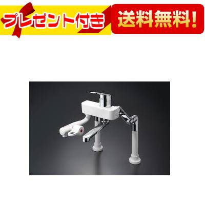 【全品送料無料!】【プレゼント付き】[T336DR]TOTO 熱湯用シングルレバー混合栓(先止め式専用 台付き)(旧品番:T336D)