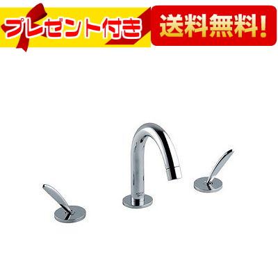 【全品送料無料!】【プレゼント付き】[HG10133ZA](CERA/セラ) Axor Starck Classic(アクサースタルククラシック) 湯水混合栓 クロム 引棒あり