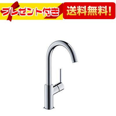 【全品送料無料!】【プレゼント付き】[HG32082](CERA/セラ) Talis S2(タリス S2) 湯水混合栓 クロム 引棒あり