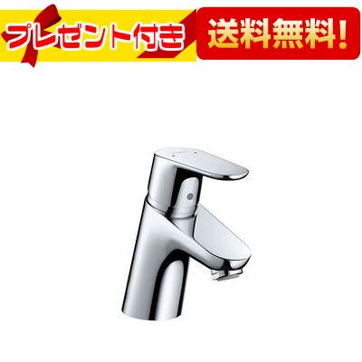 【全品送料無料!】【プレゼント付き】[HG31730S](CERA/セラ) Focus E2(フォーカス E2) 湯水混合栓 クロム 引棒あり
