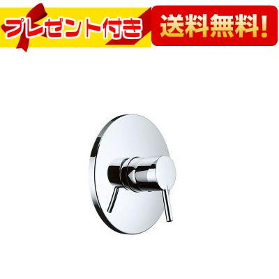 【全品送料無料!】【プレゼント付き】[HG32675R](CERA/セラ) Talis S2(タリスS2) 埋込形湯水混合栓カバー部