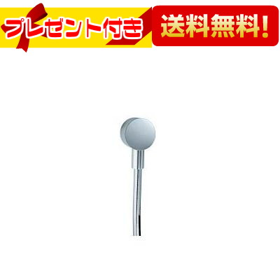 【全品送料無料!】【プレゼント付き】[HG27451](CERA/セラ) Axor Starck Classic(アクサースタルククラシック) シャワー取出金具