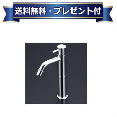 【全品送料無料!】【プレゼント付き】[LFK612-112]KVK 栓金具  立水栓(単水栓) ロングボディ ケーブイケー