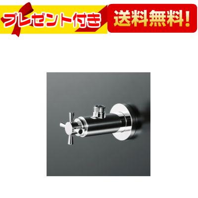【全品送料無料!】【プレゼント付き】∞[LK165C]KVK 栓金具 アングル形止水栓 ケーブイケー