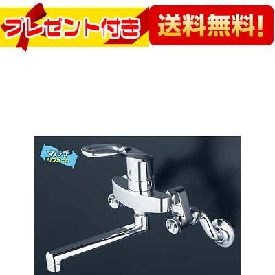 【全品送料無料!】【プレゼント付き】[KM5000UT]KVK 栓金具 取替用シングルレバー式混合栓 ケーブイケー