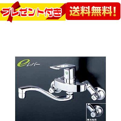 【全品送料無料!】【プレゼント付き】[KM5000WTHEC]KVK 栓金具  シングルレバー式混合栓 寒冷地仕様 ケーブイケー