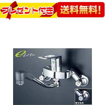 【全品送料無料!】【プレゼント付き】[KM5000ZTFEC]KVK 栓金具  シングルレバー式シャワー付混合栓 寒冷地仕様 ケーブイケー