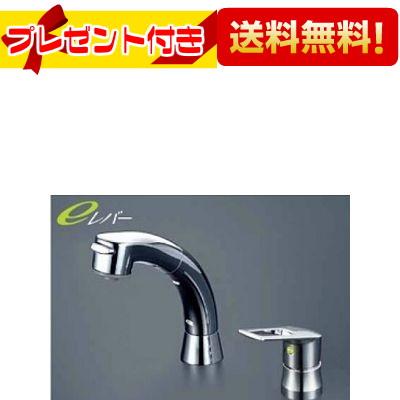 【全品送料無料!】【プレゼント付き】[KM5271ZTS2EC]KVK 栓金具  シングルレバー式洗髪シャワー 寒冷地仕様 ケーブイケー