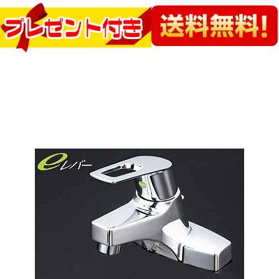 【全品送料無料!】【プレゼント付き】[KM7014THPEC]KVK 栓金具 洗面用シングルレバー式混合栓 ポップアップ式 ケーブイケー