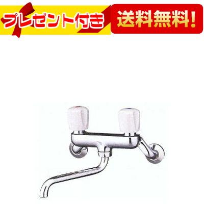 【全品送料無料!】【プレゼント付き】□[T20BU]TOTO キッチン用水栓金具 2ハンドル混合栓 壁付タイプ