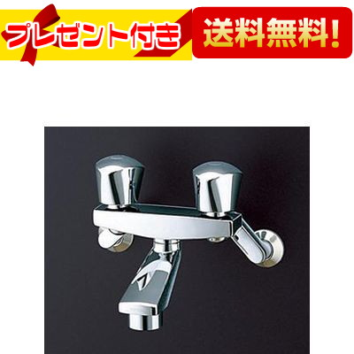 【全品送料無料!】【プレゼント付き】★[TMH20-1A]▽TOTO 浴室用バス水栓 2ハンドルバス水栓 壁付タイプ