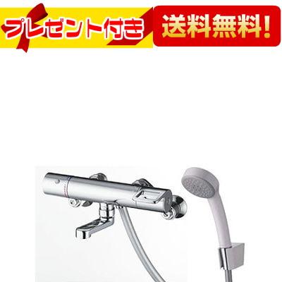 【全品送料無料!】【プレゼント付き】□[TMGG40SER]▽TOTO 浴室水栓 GGシリーズ サーモスタットバス水栓 一般地仕様(旧型番:TMGG40SE・TMHG40ECS・TMHG40CSR)