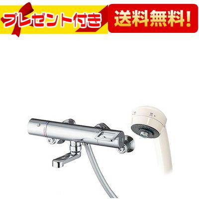 【全品送料無料!】【プレゼント付き】□[TMGG40SJ]▽ 浴室水栓 GGシリーズTOTO サーモスタットバス水栓 一般地仕様(旧型番:TMHG40SJ)