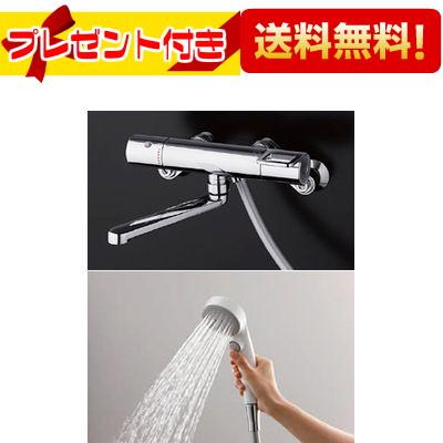 【全品送料無料!】【プレゼント付き】□[TMGG40EWZ]▽TOTO  浴室用水栓 GGシリーズ サーモスタットシャワー エアインクリック 寒冷地仕様(旧型番:TMGG40WZ・TMHG40WRZ・TMJ40W3SZ)