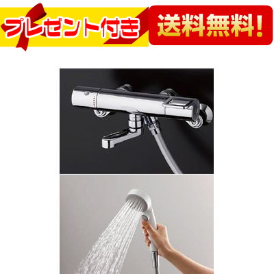 【全品送料無料!】【プレゼント付き】□[TMGG40SEWR]▽TOTO  浴室用水栓 GGシリーズ サーモスタットシャワー エアインクリック(旧型番:TMGG40SEW・TMGG40SW・TMHG40WSR)