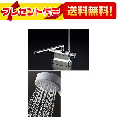 【全品送料無料!】【プレゼント付き】□[TMGG46E]TOTO  浴室用水栓 GGシリーズ サーモスタットシャワー エアイン(旧型番:TMHG46C・TMHG46C1・TMG46C1X)