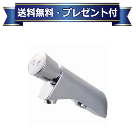 【全品送料無料!】【プレゼント付き】[Y1966-13]三栄水栓 自閉式横水栓 サンエイ