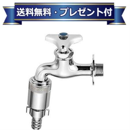 【全品送料無料!】【プレゼント付き】∞[Y30VB-13]三栄水栓 カップリング横水栓 サンエイ