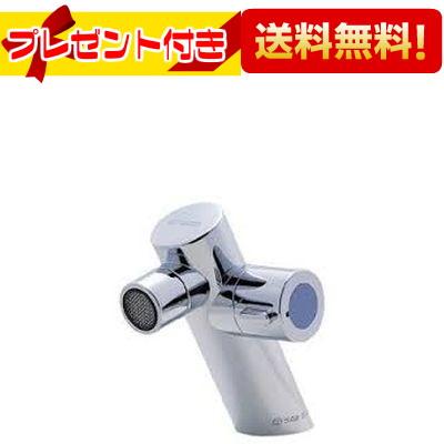 【全品送料無料!】【プレゼント付き】∞[Y504H-13]三栄水栓 立水栓(トイレカウンター用) サンエイ