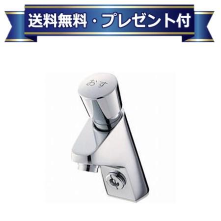 【全品送料無料!】【プレゼント付き】[Y5966-13]三栄水栓 自閉式立水栓 サンエイ